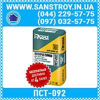 Кладочная смесь для монтажа и шпаклевания пеноблоков и газобетонных блоков ПСТ-092 25кг Полипласт