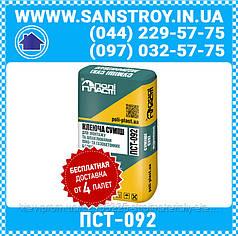 Клей для монтажа и шпаклевания пеноблоков и газобетонных блоков ПСТ-092 25кг