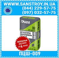 Штукатурка полимерцементная армированная ПЦШ-009 Полипласт
