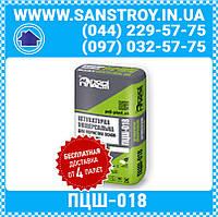 Штукатурка универсальная для пористых основ Серая ПЦШ-018 Полипласт