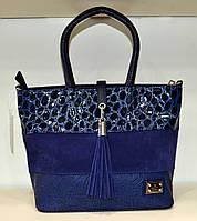 """Женская сумка синяя с кисточкой  """"Valetta """""""