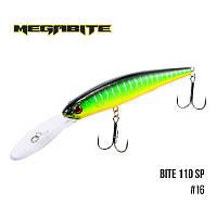 Воблер Megabite Bite 110 SP (16)