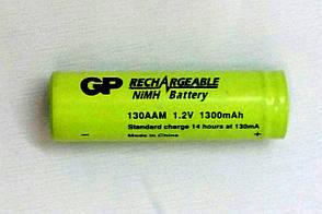 Аккумулятор GP Ni-MH 1300 mAh 1.2V