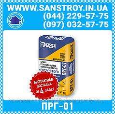 Смесь гидроизоляционная полимерцементная гидростоп ПРГ-01 Полипласт
