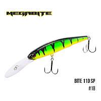 Воблер Megabite Bite 110 SP (18)