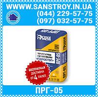 Торкрет-смесь гидроизоляционная Гидростоп ПРГ-05 Полипласт