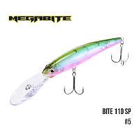 Воблер Megabite Bite 110 SP (05)