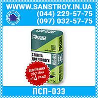 Стяжка стандартная для пола ПСП-033 25кг