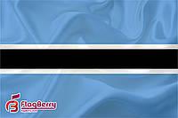 Флаг Ботсваны 80*120 см.,флажная сетка.,2-х сторонняя печать