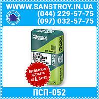Теплоизоляционная подготовка для пола ПСП-052