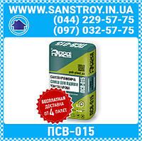 Самовыравнивающаяся смесь для пола тонкослойная ПСВ-015
