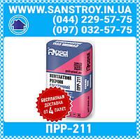 Эластичный контактный раствор ПРР-211 25кг