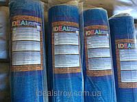 Сетка штукатурная фасадная IDEAL, синяя 145гр/м2, 50м.