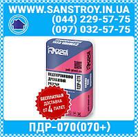 Водопроницаемая дренажная смесь для мощения ПДР-070