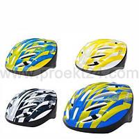 Шлем для катания, 4 цвета