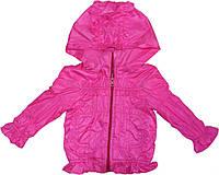 """Куртка-ветровка """"Марта"""" детская для девочки, фото 1"""