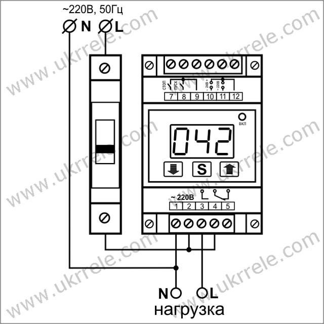Схема подключения таймера циклического РВЦ-10/D