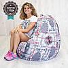 Кресло мешок SanchoBag M 110x80 см Print Британия (505)