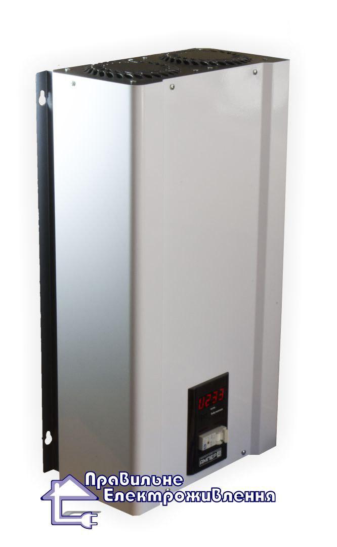 Стабілізатор напруги Елекс Ампер 12-1/40 А (9 кВт) V 2.0