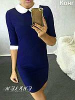 Строгое офисное платье