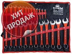 Набор комбинированных ключей Kingtul KT-3026K (26 предметов)
