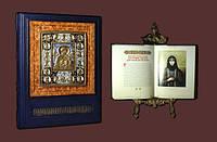 """Книга """"Руские Святые. Жизнь и деяния"""""""
