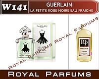 №141Женские духи на разлив Royal Parfum Guerlain «La Petite Robe Noire Eau Fraiche»   №141  100 мл