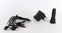 Адаптер Mobi charger 10 in 1, комплект с переходниками для зарядки телефонов смартфонов и планшетов