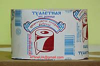 Бумага туалетная БФ 120 (8шт)