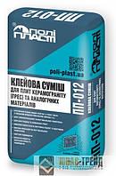 ТМ Полипласт ПП-012 - клеевая смесь для плит керамогранита и аналогичных материалов(серый),25 кг.