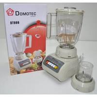 Стационарный блендер кофемолка 2 в 1 Domotec DT 999 am