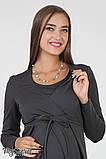 Платье для беременных и кормящих Winona DR-36.021, графит размер S, фото 3