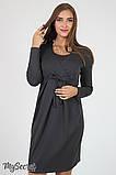Платье для беременных и кормящих Winona DR-36.021, графит размер S, фото 6