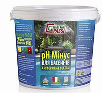 Химия для бассейнов РН минус, 5 кг Quattro Passi Италия