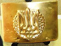 Пряжки армейские с гербом Украины латунные