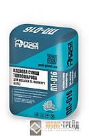ТМ Полипласт ПП-016 - клеевая смесь тонкослойная для мозаики (белая) , 10 кг