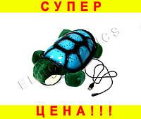 Проектор звездного неба черепаха