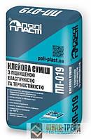 ТМ Полипласт ПП-019 - клеевая смесь с повышенной эластичностью и термостойкостью(серый), 25 кг