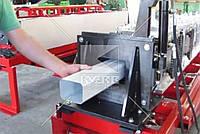Машина для водосточных труб прямоугольного сечения