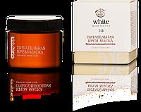 Крем - маска питательная «Мультивитаминный коктейль»