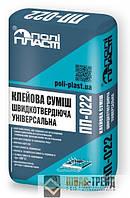 ТМ Полипласт ПП-022 клеевая смесь  быстротвердеющая универсальная, 25 кг