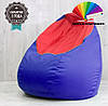 Кресло мешок XXL 130x95 см Комбо (ткань: оксфорд)