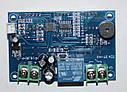 Терморегулятор W1401, фото 2