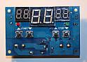 Терморегулятор W1401, фото 5