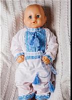 Костюм для хрещення на хлопчика голубого кольору