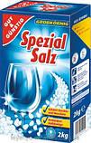 Соль для посудомоечных машин  G&G Spezialsalz  2 кг., фото 2