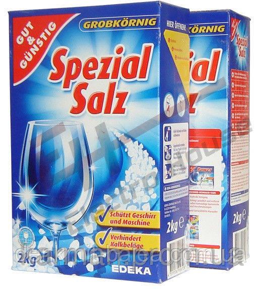 Соль для посудомоечных машин  G&G Spezialsalz  2 кг.