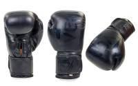 Перчатки боксерские VENUM FLEX (кожзам)