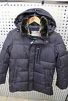 Куртка для мальчика зимняя SNOW IMAGE SIDMY-g905 Т.синий