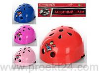 Шлем детский, 11 отверстий